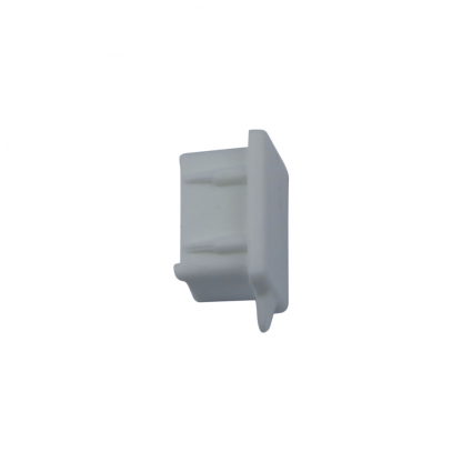 The Gallery System White End Cap for White Track – Side View